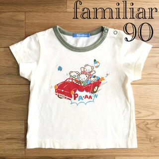 ファミリア(familiar)の【美品】familiar ファミリア おはなしTシャツ 半袖 トップス 90(Tシャツ/カットソー)