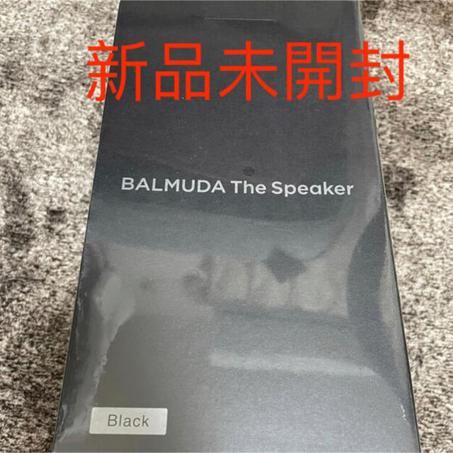 BALMUDA(バルミューダ)のBALMUDA The Speaker スマホ/家電/カメラのオーディオ機器(スピーカー)の商品写真
