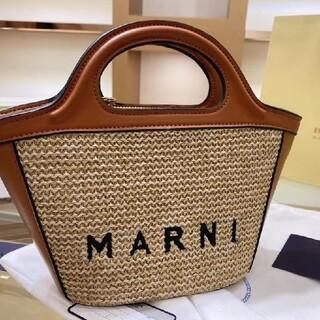Marni - 大人気 ☆極美品!MARNI マルニ ショルダーバッグ ハンドバッグ