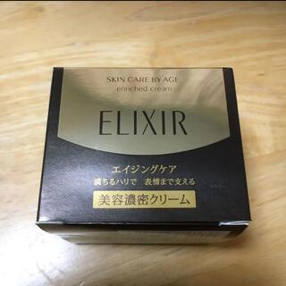 ELIXIR - エリクシールシュペリエルエンリッチドクリームTB45g