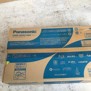 Panasonic - Panasonic ブルーレイディスクレコーダーDIGA DMR-BRW1060