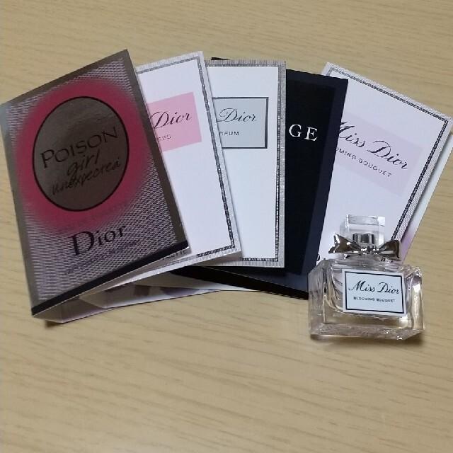 Dior(ディオール)のDior 香水セット コスメ/美容の香水(香水(女性用))の商品写真