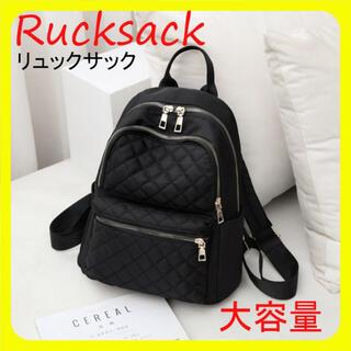 【期間限定】リュックサック 大容量 マザーズバッグ 黒 バックパック カバン