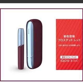 アイコス(IQOS)の新品未開封、未登録 アイコス3 DUO フロステッドレッド限定色 (その他)