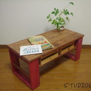 アンティーク テーブル(ローテーブル)