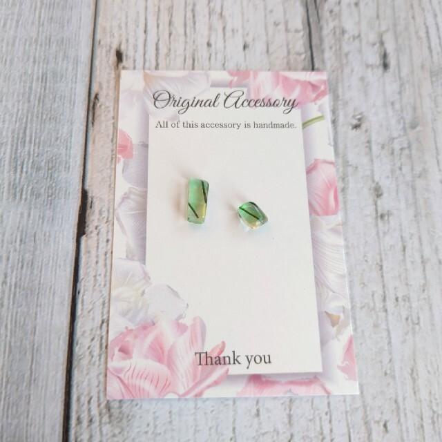 小さなガラスピアス ✡すいかの皮✡ ハンドメイドのアクセサリー(ピアス)の商品写真