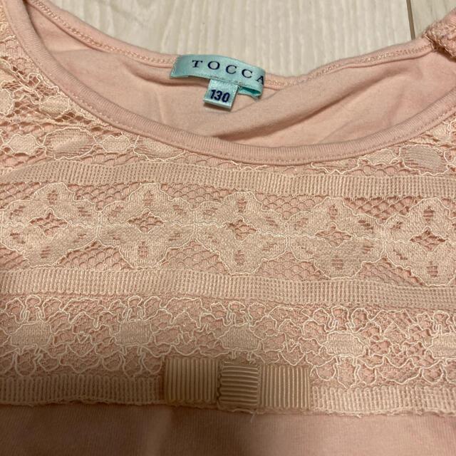 TOCCA(トッカ)のTOCCA Tシャツ130 キッズ/ベビー/マタニティのキッズ服女の子用(90cm~)(Tシャツ/カットソー)の商品写真