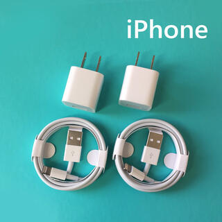 iPhone - iPhone lightning cable アダプター 充電器