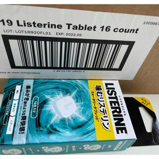 リステリン(LISTERINE)の噛むリステリン ウォータリータブレット 16粒 ×24個(口臭防止/エチケット用品)