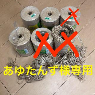 コクヨ(コクヨ)のコクヨ 麻紐ホヒ-31 520m(生地/糸)