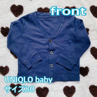 ユニクロ(UNIQLO)の美品 ユニクロ カーディガン 子供服(カーディガン/ボレロ)