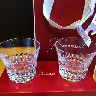 バカラ(Baccarat)のはな様専用【新品】Baccarat バカラ グラス タンブラー 2客セット ペア(グラス/カップ)