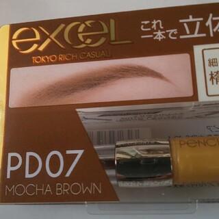 エクセル パウダー&ペンシルアイブロウEX PD07 モカブラウン(1コ入)(アイブロウペンシル)