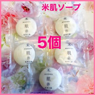 KOSE - 米肌 マイハダ 石鹸 5個
