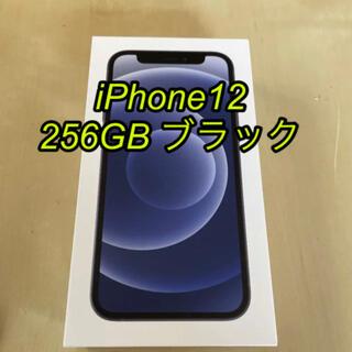 Apple - iPhone 12 ブラック 256 GB SIMフリー