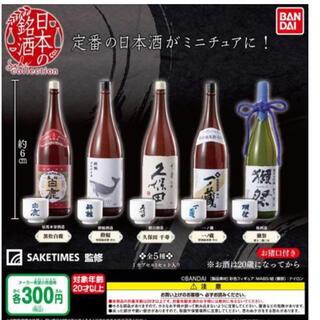 日本の銘酒 SAKE COLLECTION 全5種セット(その他)