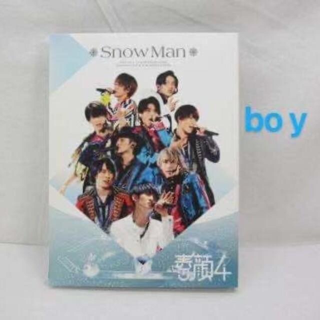 Johnny's(ジャニーズ)のn♡y専用 エンタメ/ホビーのDVD/ブルーレイ(ミュージック)の商品写真