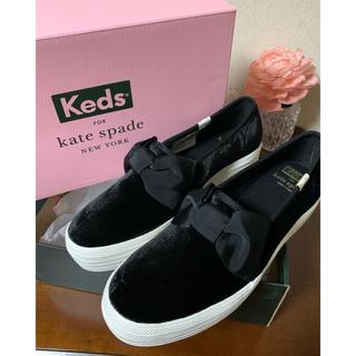 ケイトスペードニューヨーク(kate spade new york)のKeds x Kate Spade ベロアリボンシューズ☆23.5(スニーカー)