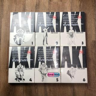 アキラプロダクツ(AKIRA PRODUCTS)のAKIRA フルカラー版 総天然色 全6巻 収納BOX付(全巻セット)
