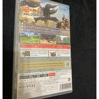Nintendo Switch - モンスターハンター ダブルクロス 任天堂switch版