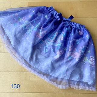 シマムラ(しまむら)のしまむら♡ECONECO チュールスカート 130cm(スカート)
