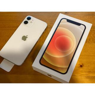 Apple - iPhone 12 mini ホワイト 128 GB SIMフリー おまけ多数