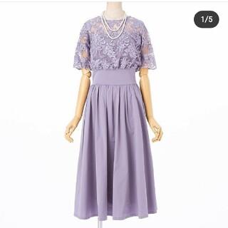 ラグナムーン(LagunaMoon)の未使用 LAGUNAMOON LADY オーバーギャザードレス(ミディアムドレス)
