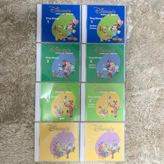 Disney - DWE シングアロング CD8枚セット