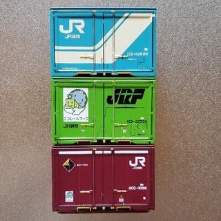 ジェイアール(JR)のJR コンテナ セット 3個 JR貨物 JRF ブリック ブリキ 小物 セリア(鉄道模型)