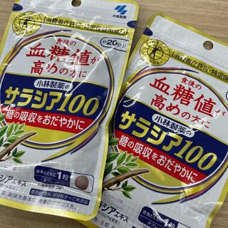 小林製薬 - 小林製薬のサラシア100 60粒