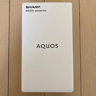 SHARP - 【新品未開封】SHARP AQUOS sense4 lite ブラック