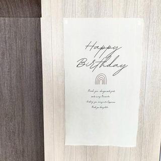 誕生日タペストリー レインボー