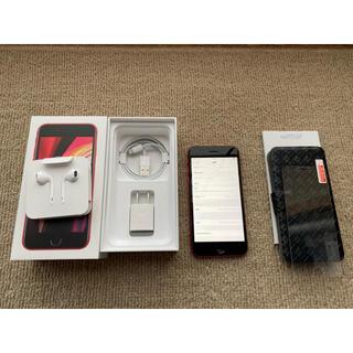 Apple - iPhone SE2 128GB SIMフリー レッド おまけ付き