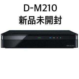 東芝 - TOSHIBAタイムシフトマシンハードディスク(2TB) レグザ  D-M210