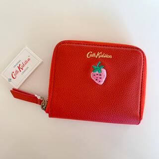 キャスキッドソン(Cath Kidston)のCath Kidston キャスキッドソン スイートストロベリー いちご財布(財布)