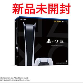 プレイステーション(PlayStation)の新品・PS5本体(家庭用ゲーム機本体)