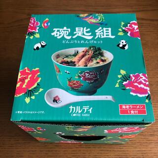 カルディ(KALDI)のKALDI カルディパンダ どんぶりとれんげセット  海老ラーメン付 台湾フェア(食器)