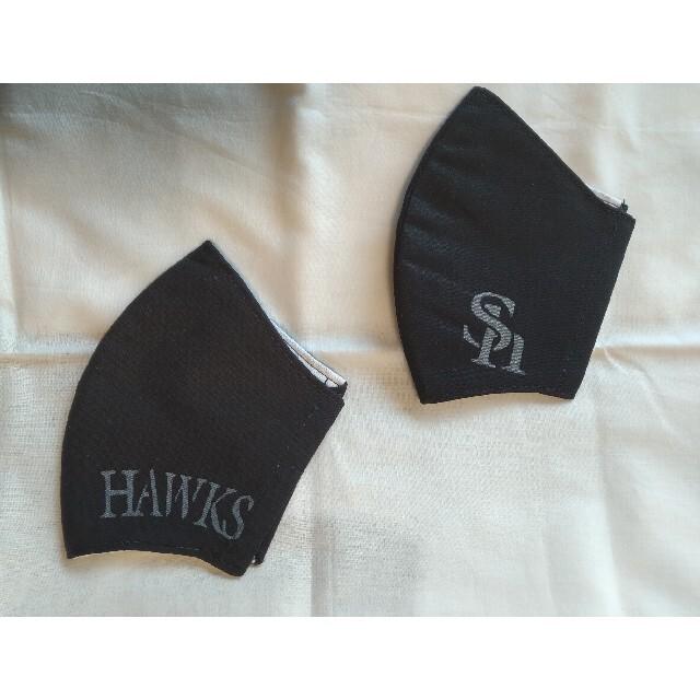 ハンドメイド インナーマスク ビジター ソフトバンクホークス スポーツ/アウトドアの野球(応援グッズ)の商品写真