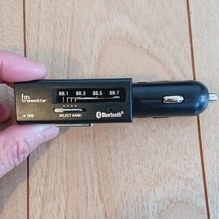 カシムラ(Kashimura)のカシムラ   トランスミッター  Bluetooth(カーオーディオ)
