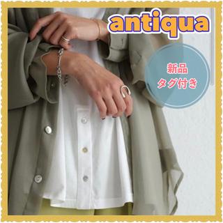 antiqua - 【定価1760円/新品/アンティカ】antiqua 変形 キャミソール