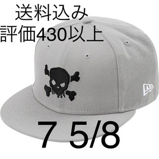Supreme - Supreme New Era Skull 7 5/8