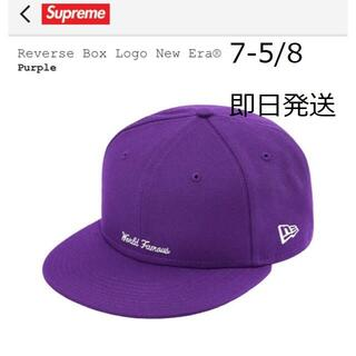 Supreme Reverse Box Logo New Era® Purple(キャップ)