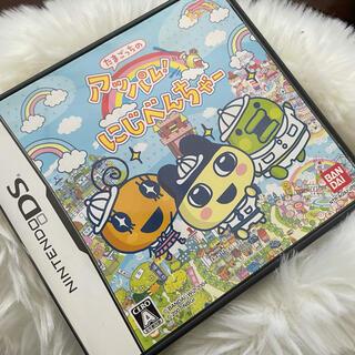 BANDAI - 「たまごっちのアッパレ! にじべんちゃー 」DS ソフト バンダイ