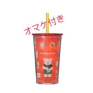 Starbucks Coffee - スターバックス スタバ コールドカップタンブラーベアリスタレッド355ml