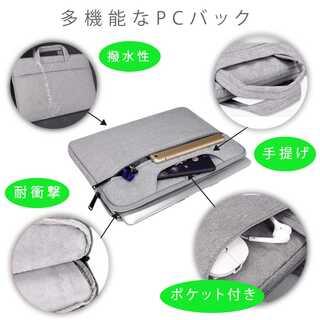 pcケース 手提げ バッグ 軽い ビジネス 防水 耐衝撃 ノートパソコン 収納