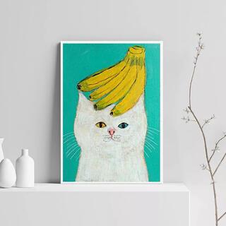 頭にバナナを乗せてみた白猫ちゃんのポスター
