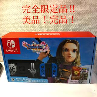 Nintendo Switch - ⭐️美品 完全限定品 完品 Switch本体 ドラクエXI S ロトエディション