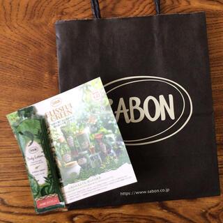SABON - SABON  試供品・ショッパー