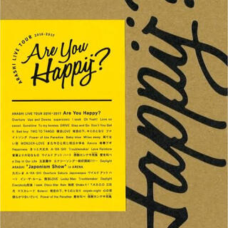 嵐 - 嵐LIVEDVD Are you happy? 初回限定盤