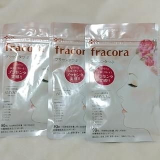 フラコラ - フラコラ プラセンタ90粒×3